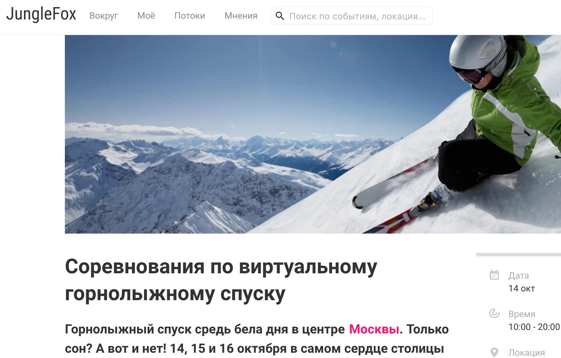 Тексты на сайте JungleFox.ru